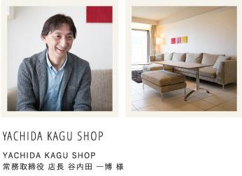 YACHIDA KAGU SHOP