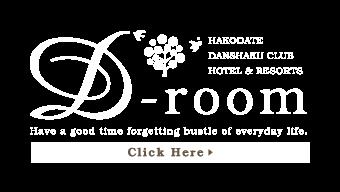 D-room