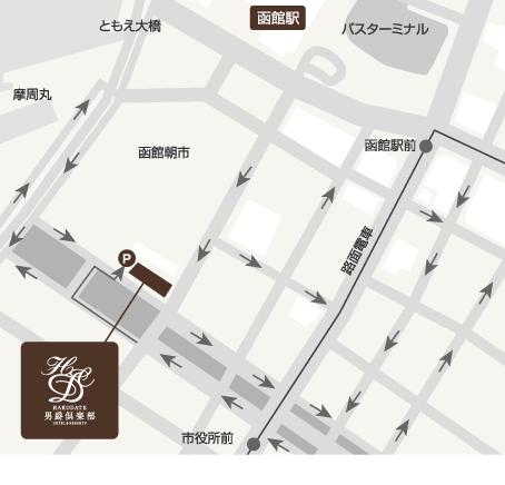 JR函館駅からのアクセス