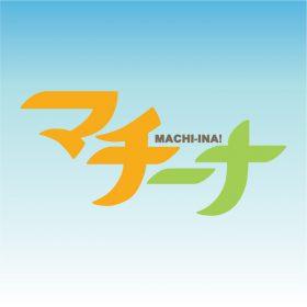 北海道民向けアプリ「マチーナ」をダウンロードでお得なクーポンをGET!