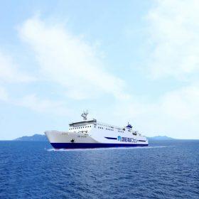 【津軽海峡フェリー利用特典】ワンちゃん1匹目・1泊分が半額に!