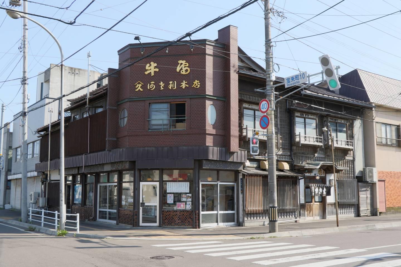 すき焼き「阿佐利本店」