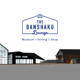 「THE DANSHAKU LOUNGE」が2019年4月25日、グランドオープン致しました。