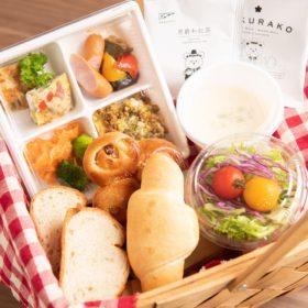 【ホテル洋食or函館朝市和食】 選べる朝食付プラン